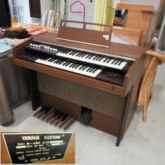 #037 - Orgel